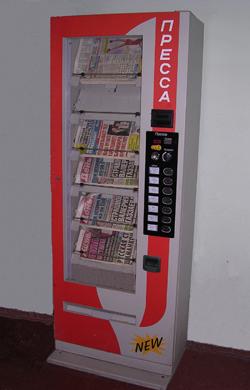 Автомат для продажи газет и журналов ЛЕЛЬ 46d9d6fa9e0