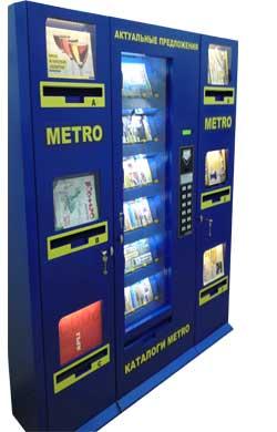 Гибридный автомат для продажи газет журналов и книг 5460b147dfa